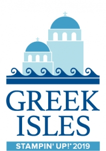 2019 Greek Isles Trip Button